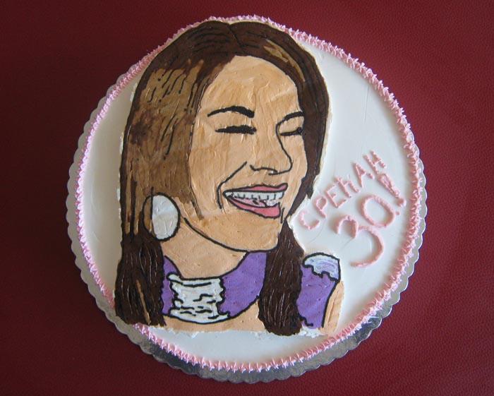 torte sa slikama